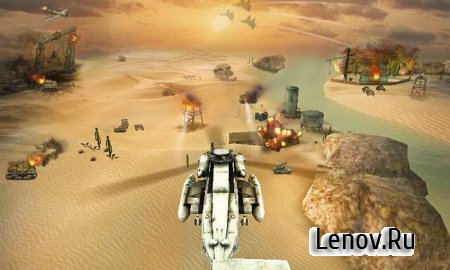 Gunship Strike 3D v 1.1.0 Mod (Money/Ad-Free)