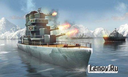 Naval Fury: Warship 3D (обновлено v 1.1) Mod (Money/Ad-Free)