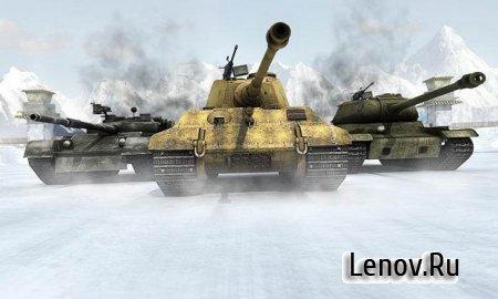 Tank Fury Blitz 2016 v 1.0 Mod (Money/Ads-Free)