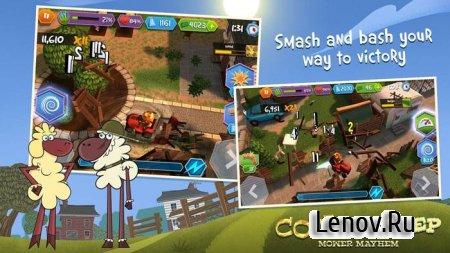 Cows Vs Sheep: Mower Mayhem v 10.0.587 Мод (много денег)