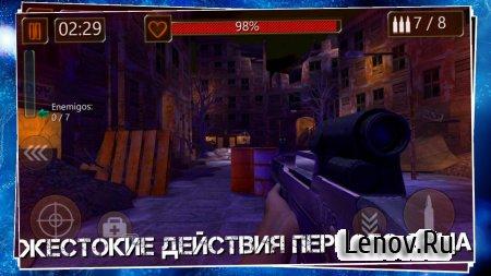 Battlefield Combat Black Ops (обновлено v 5.1.6) Мод (Unlimited Gold & More)