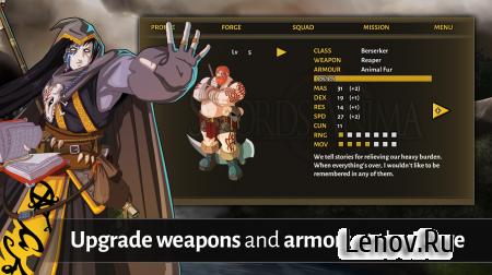 Swords of Anima v 1.2.1 (Full)