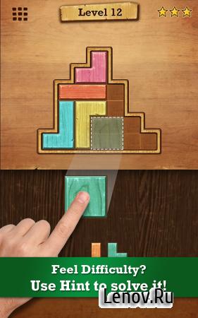 Wood Block Puzzle (обновлено v 2.1.2) (Mod Hints/Ads-Free)