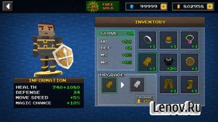 Pixel F Blade v 8.1 (Mod Money)
