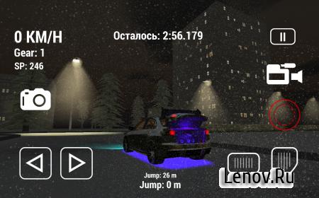 Russian Free Ride v1.0 (Full)