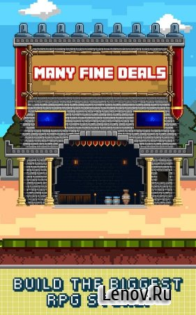 Many fine deals! v 1.0.0 Мод (Unlimited Pixel Coins & More)