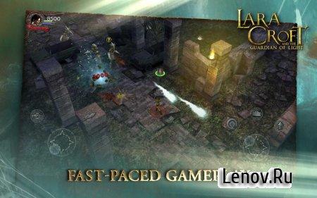 Lara Croft: Guardian of Light (обновлено v 1.2) (Full)