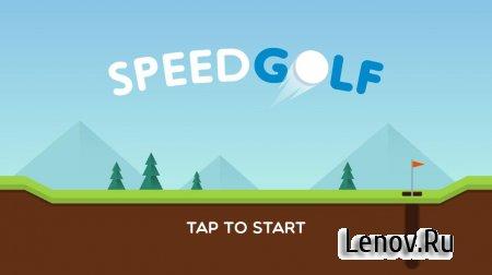 Speed Golf v 1.0 (Mod Money)