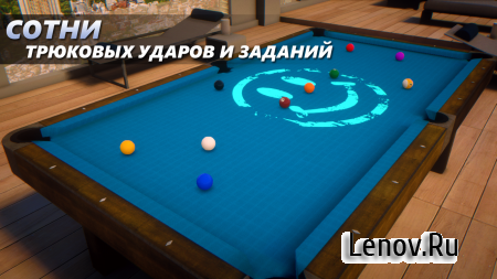 Cue Billiard Club: 8 Ball Pool v 1.1 Мод (Unlocked)