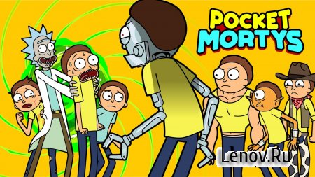 Pocket Mortys v  2.12.0 (Mod Money)