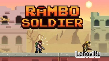 Soldiers Rambo v 1.0