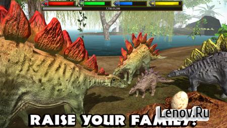 Ultimate Dinosaur Simulator (обновлено v 1.2) (Full) (Mod HP/Energy)