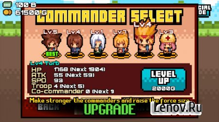 Call of Commander (обновлено v 1.24) (Full) (Mod Money)