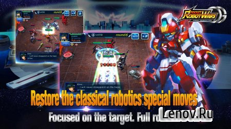 Pocket Robot Wars v 1.2.1 (God Mode/One Hit KO)