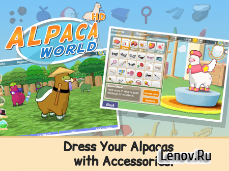 Alpaca World HD+ v 3.3.1 (Mod Money)