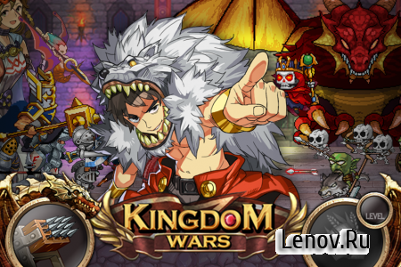 Kingdom Wars v 1.5.0.4 (Mod Money)
