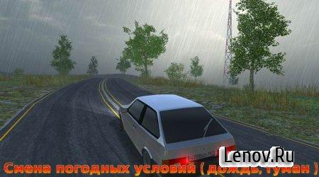 Симулятор вождения ВАЗ 2108 SE Премиум v 1.21 b9 (Mega Mod)