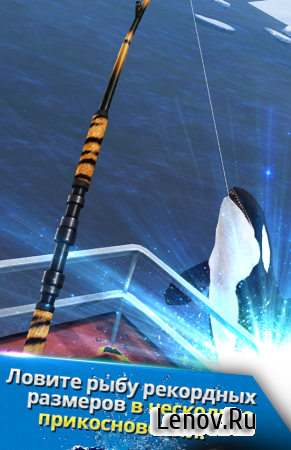 Fishing Fishing: Set The Hook! v 1.1.2 Мод (Easy Fishing & More)