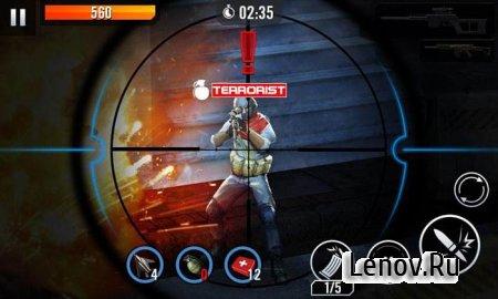 Elite Killer: SWAT v 1.5.0 (Mod Money)