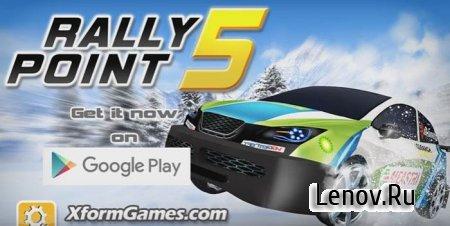Rally Point 5 v 1.0