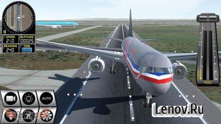 Flight Simulator 2017 FlyWings HD (обновлено v 6.1.0) Мод (много денег)