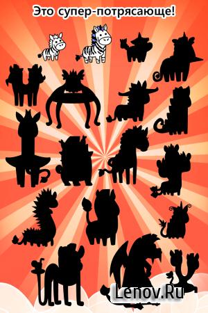 Zebra Evolution (обновлено v 1.1.1) (Mod Money/Ad-Free)