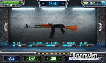 Gun Simulator (обновлено v 1.0.6) Мод (много денег)