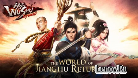 Age of Wushu Dynasty v 23.0.0 Mod (Mana/No Skill Cooldown)