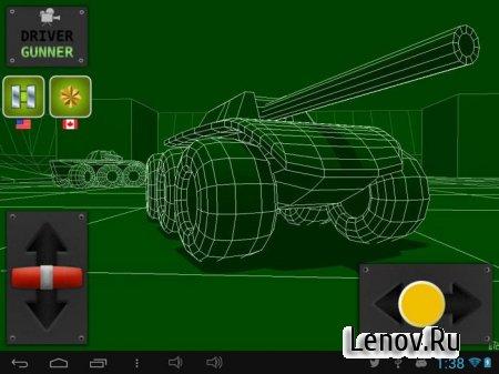Six Wheels and a Gun v 4.43 Мод (Unlocked)