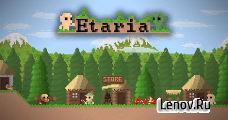 Etaria | Survival Adventure v 1.5.1.0
