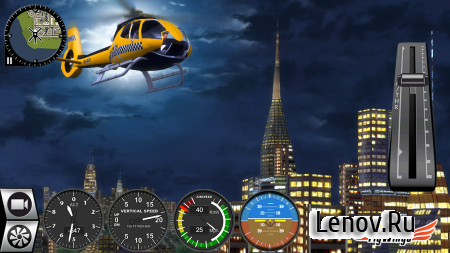 Helicopter Simulator 2016 v 2.7.0 Мод (Unlocked)