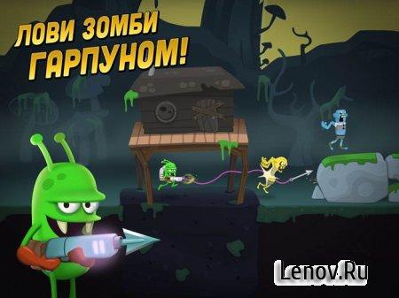 Zombie Catchers v 1.0.28 b10028 Мод (много денег)