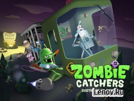 Zombie Catchers v 1.22.2 Мод (много денег)