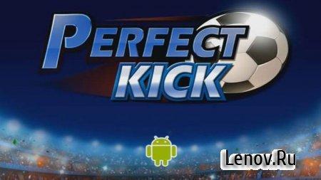Perfect Kick (обновлено v 2.1.8)