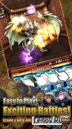 Dragon Breaker (обновлено v 1.13.5) Мод (1 Shot/Hit Kill & More)
