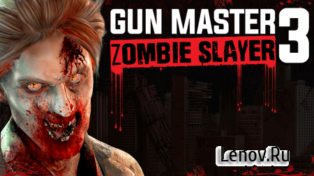 Gun Master 3: Zombie Slayer (обновлено v 1.0) Mod (Unlimited Coins/Dog-Tags)
