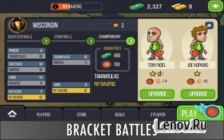 Basketball Battle v 2.2.3 (Mod Money)