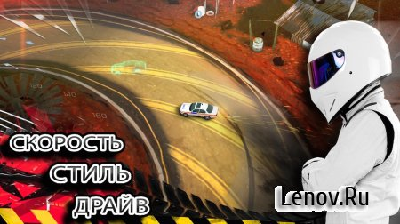 Top Gear: Drift Legends v 1.0.4 (Full)