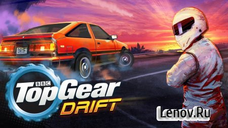 Top Gear: Drift Legends v 1.0.4 (Full)