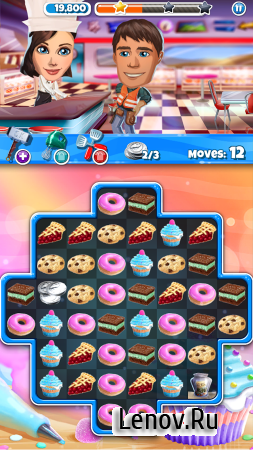 Crazy Kitchen v 6.0.6 Мод (Unlimited Lives & More)