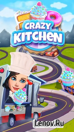 Crazy Kitchen: Match 3 Puzzles v 6.6.1 Мод (Unlimited Lives & More)