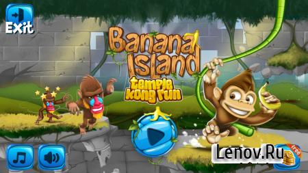 Banana Island: Temple Kong Run v 1.1 (Mod Money)