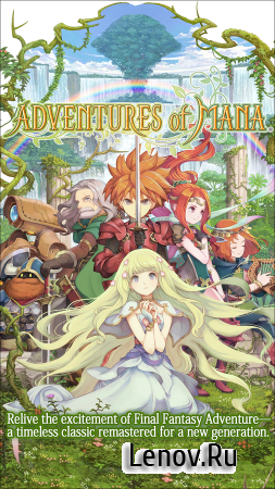 Adventures of Mana v 1.0.8 (Mod Money)