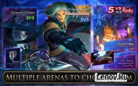 Ace of Arenas (обновлено v 2.0.7.0)