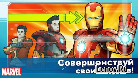MARVEL Avengers Academy v 2.14.0 Мод (Free Store/Instant Actions)