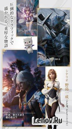 Mobius Final Fantasy v 1.7.112 Мод (Instant Break Enemy)