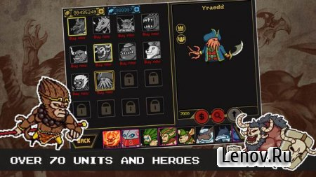 Monsters X Monsters (обновлено v 1.0.1) Мод (много денег)