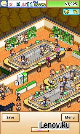 The Sushi Spinnery v 2.2.5 (Mod Money)