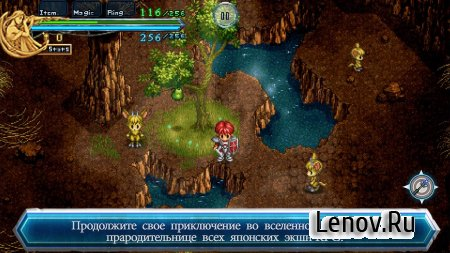 Ys Chronicles II v 1.0.4 (Mod Money/XP)