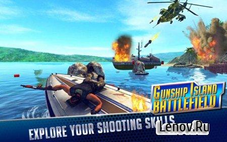 GUNSHIP ISLAND BATTLEFIELD v 1.0
